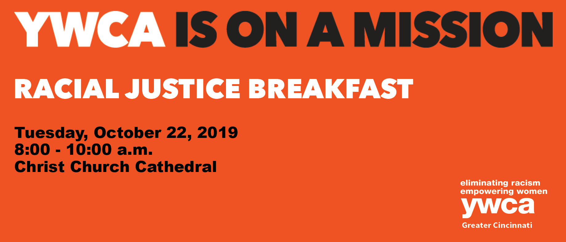 Fall racial justice breakfast